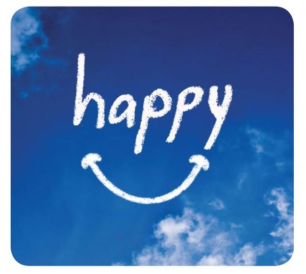 ¿Qué es realmente la felicidad?